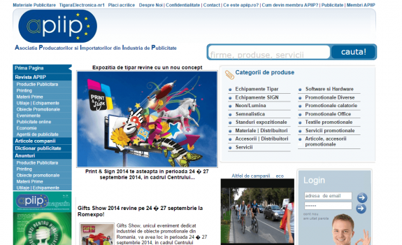 APIIP – Asociatia Producatorilor si Importatorilor din Industria de Publicitate
